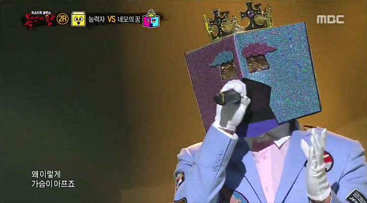 """Boy Group Member Wows With Moving Performances on """"King of Mask Singer"""""""