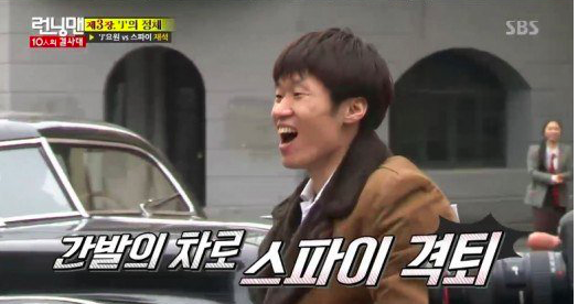 "Park Ji Sung Proves Once Again Why He Is ""Captain Park"" on ""Running Man"""