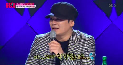 "Park Jin Young Teases Yang Hyun Suk for His Bad Memory on ""K-Pop Star"""
