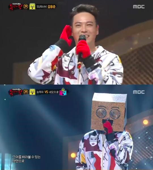 """Watch: Cats Girl Finally Dethroned on """"King of Mask Singer"""