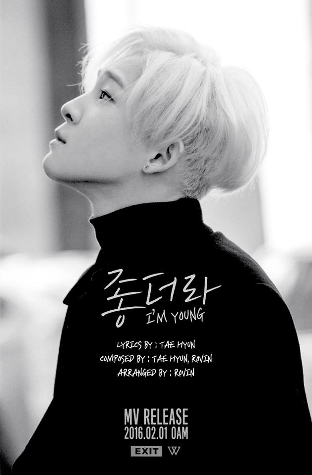 "WINNER's Nam Taehyun Opens Up About Writing ""I'm Young"" During a Breakup"
