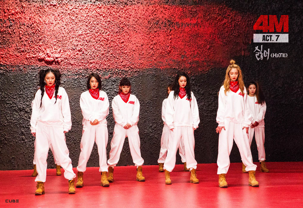 """4Minute Discusses Mixed Reactions to Latest Comeback With """"Hate"""""""