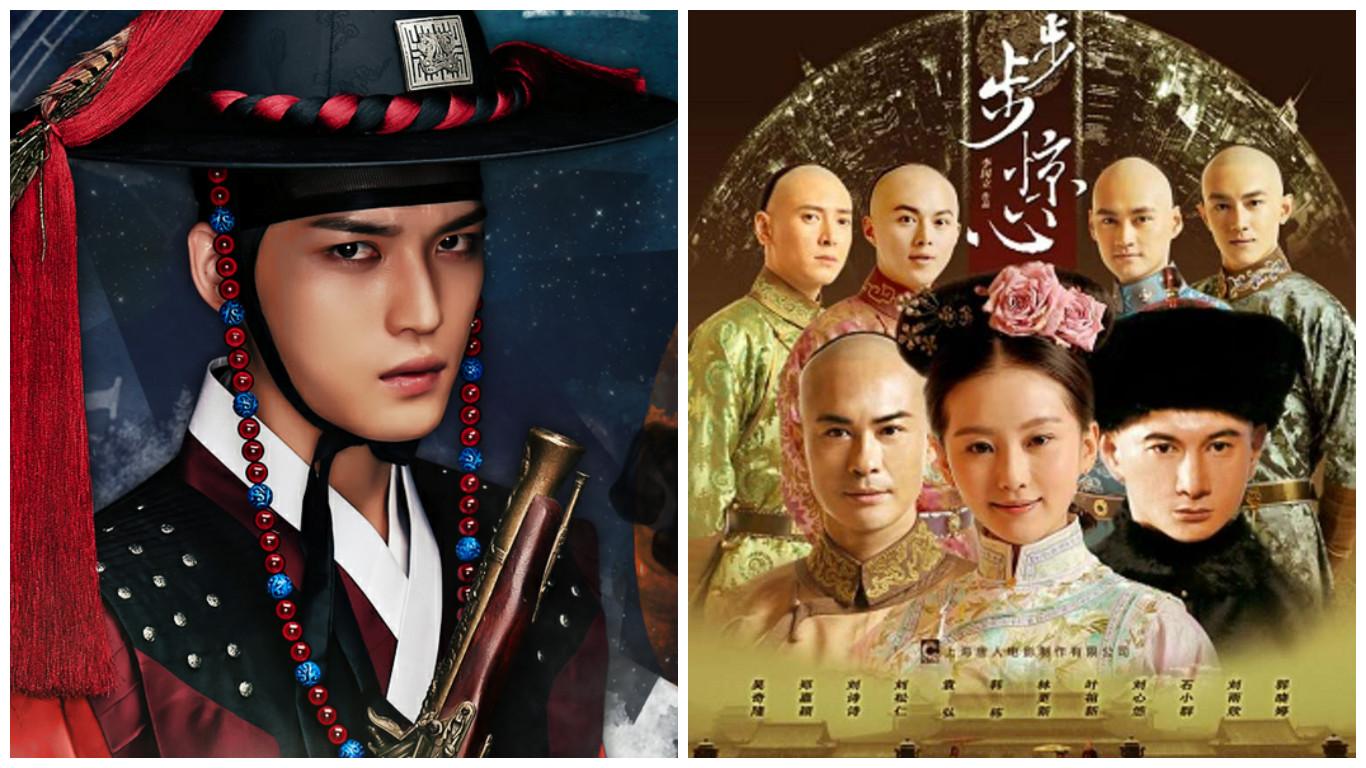 Dr. Jin/Bu Bu Jing Xin