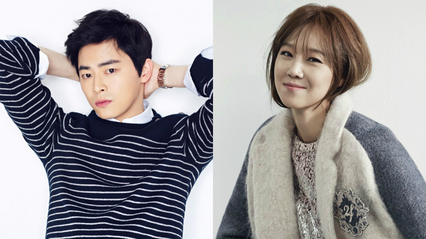 Jo Jung Suk and Gong Hyo Jin in Talks to Star in New Drama Together