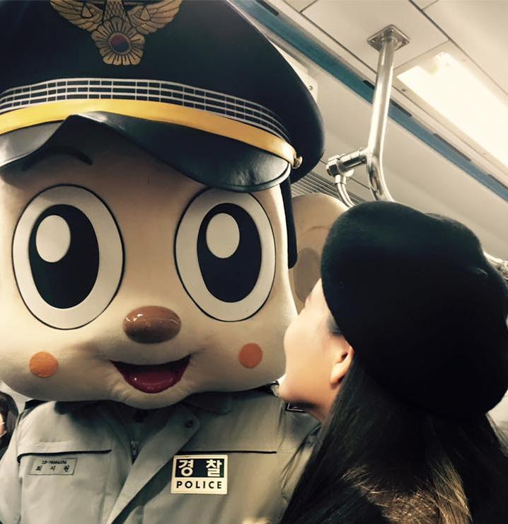 Choi Siwon police