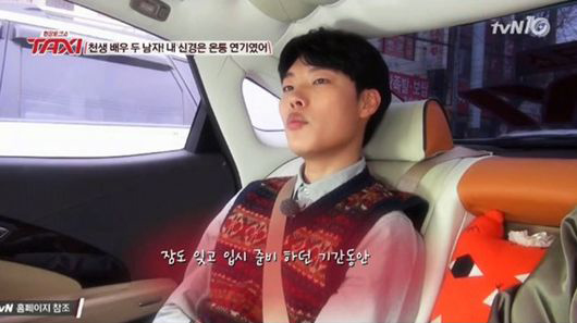 taxi-ryu jun yeol-feature