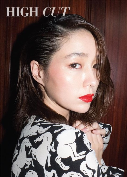 Lee Min Jung Is Excited to Be Back to Work With Her New Drama
