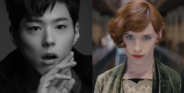 """Park Bo Gum Voted as Best Korean Actor Suited for Eddie Redmayne's Role in """"The Danish Girl"""""""