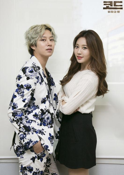 "Girl's Day's Yura to Help Super Junior's Heechul on ""Code: Secret Room"""
