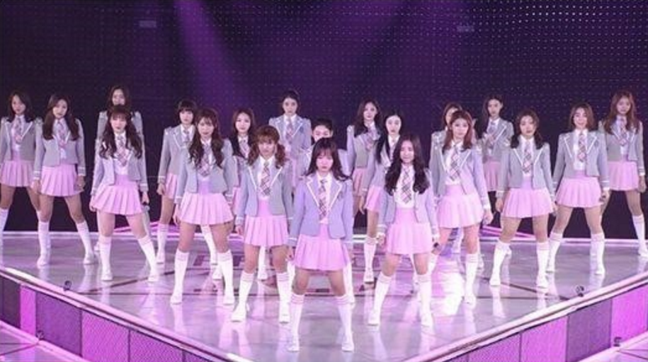 """Produce 101"" Reportedly Eliminating 40 Contestants at Once"