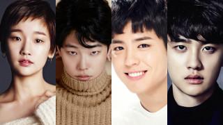 rising stars film 2016