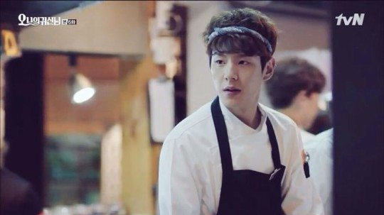 kwak si yang oh my ghostess