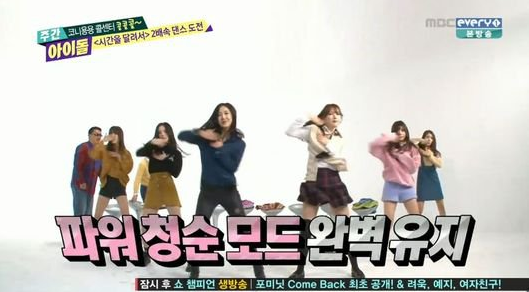 Watch: GFRIEND Are in Perfect Sync Even in Sped-Up Choreography
