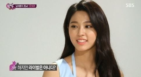 AOA's Seolhyun Responds to Mentions About TWICE's Tzuyu Being a Rival