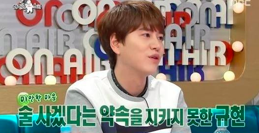 "Super Junior's Kyuhyun and Yang Se Hyung Playfully Poke Barbs at Each Other on ""Radio Star"""