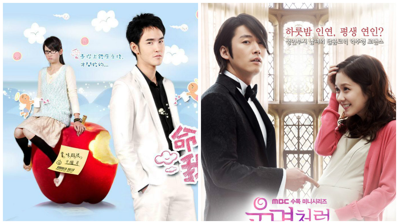 Fated to Love You collage