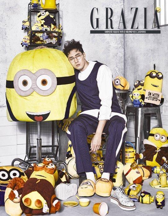 So Ji Sub Loves Him Some Minions in Grazia Magazine