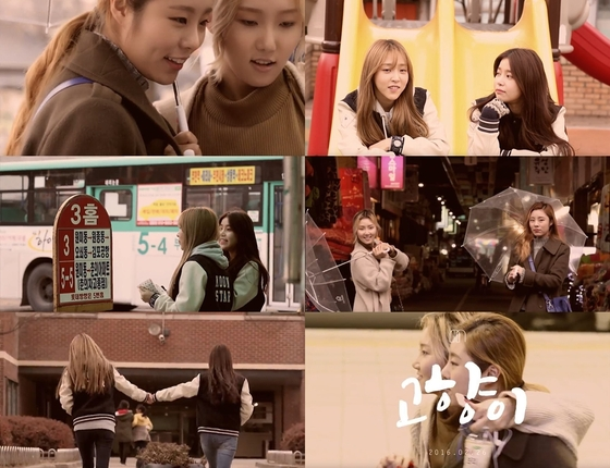 """Visit Home With MAMAMOO's New MV for """"Hometown"""""""