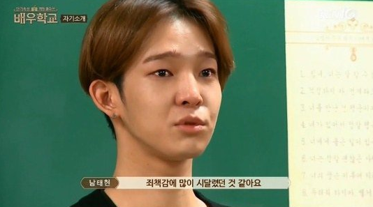"WINNER's Nam Taehyun Tears Up Explaining His Passion For Acting on ""Actor's School"""