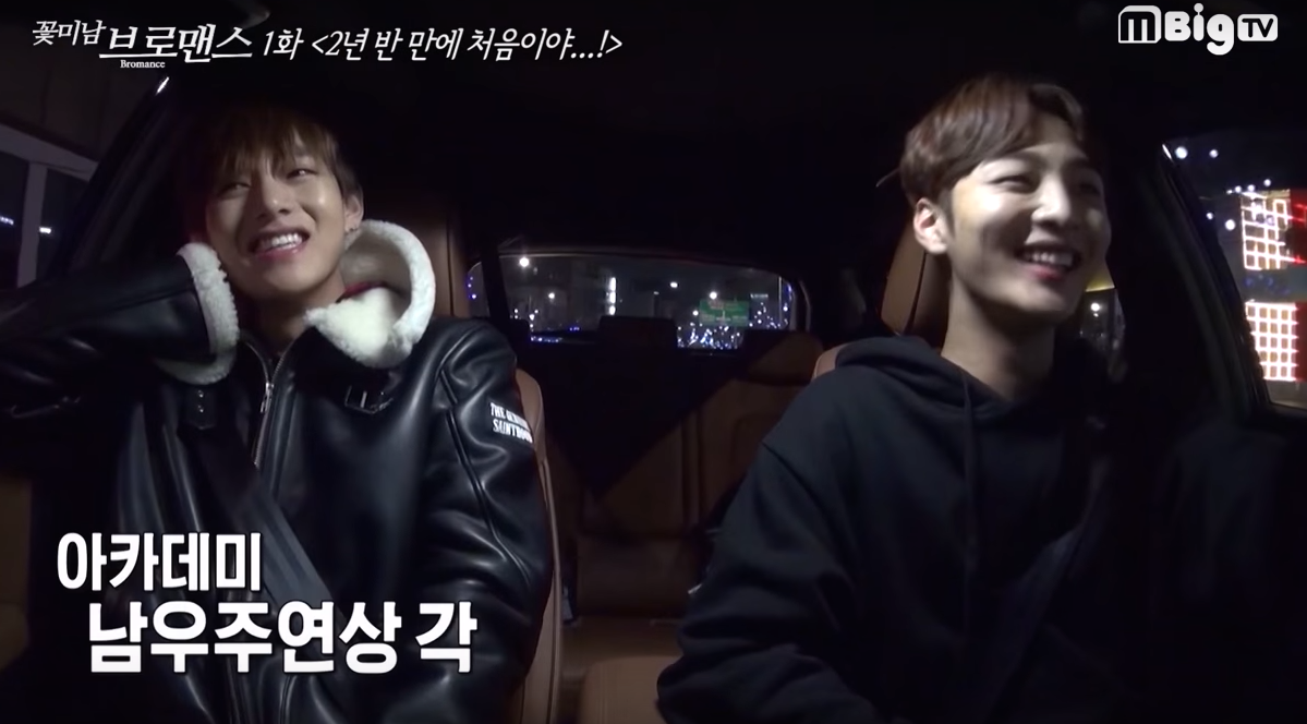 "Watch: BTS's V and Kim Min Jae Display Their Close Friendship In ""Celebrity Bromance"""