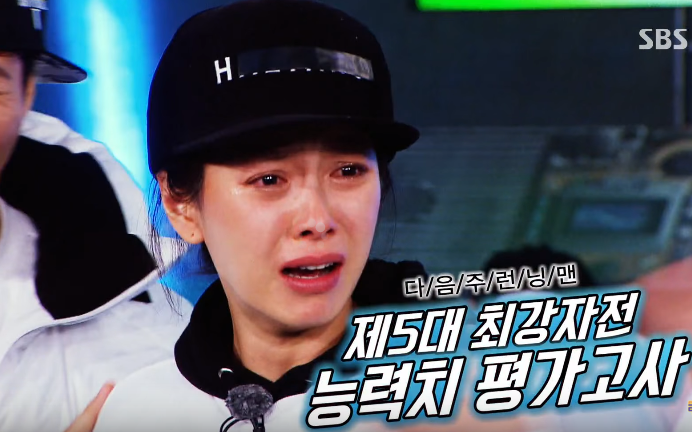 """Song Ji Hyo Bursts Into Tears During Courage Test on """"Running Man"""""""