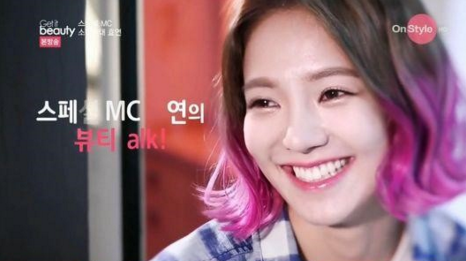 Girls' Generation's Hyoyeon Shows Confidence in Her Looks