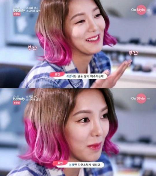 Hyoyeon Get It Beauty