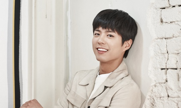 "Was Park Bo Gum Nervous About His First Kiss Scene on ""Reply 1988""?"