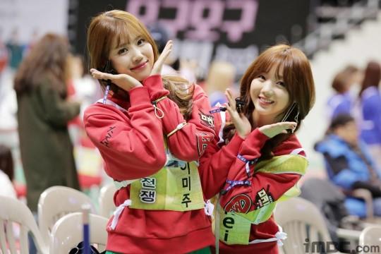 idol athletic 205