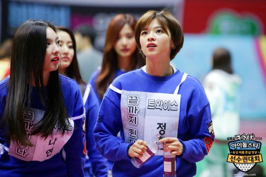 idol athletic 108