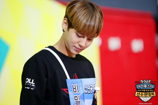 idol athletic 112