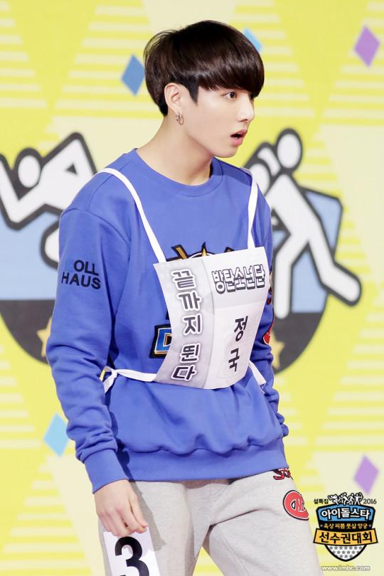 idol athletic 114