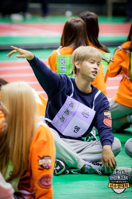 idol athletic 119