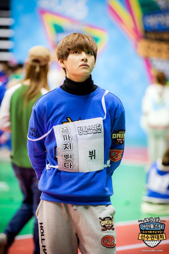 idol athletic 120
