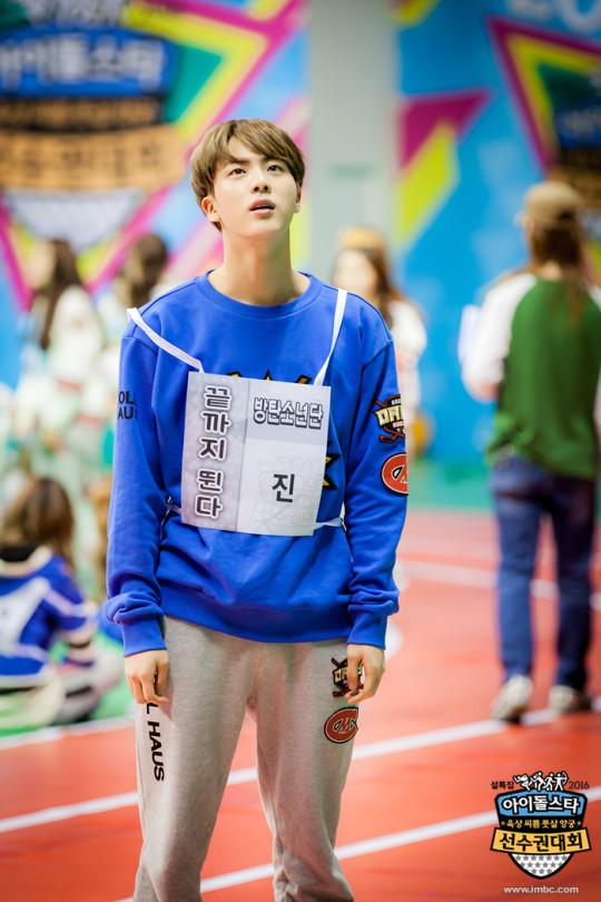idol athletic 121