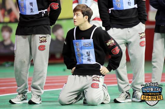 idol athletic 147