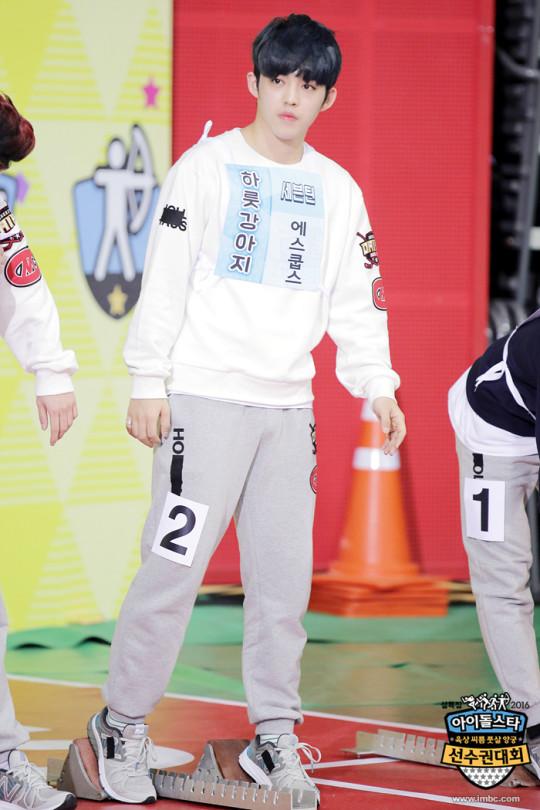 idol athletic 150