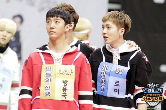 idol athletic 167