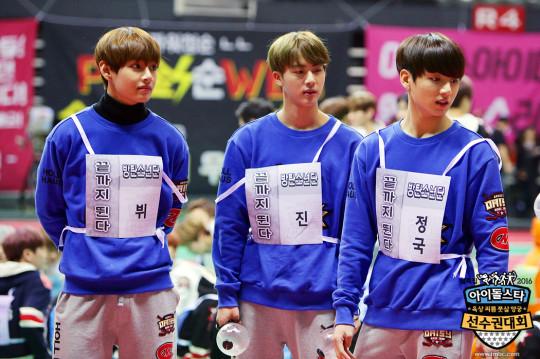 idol athletic 169