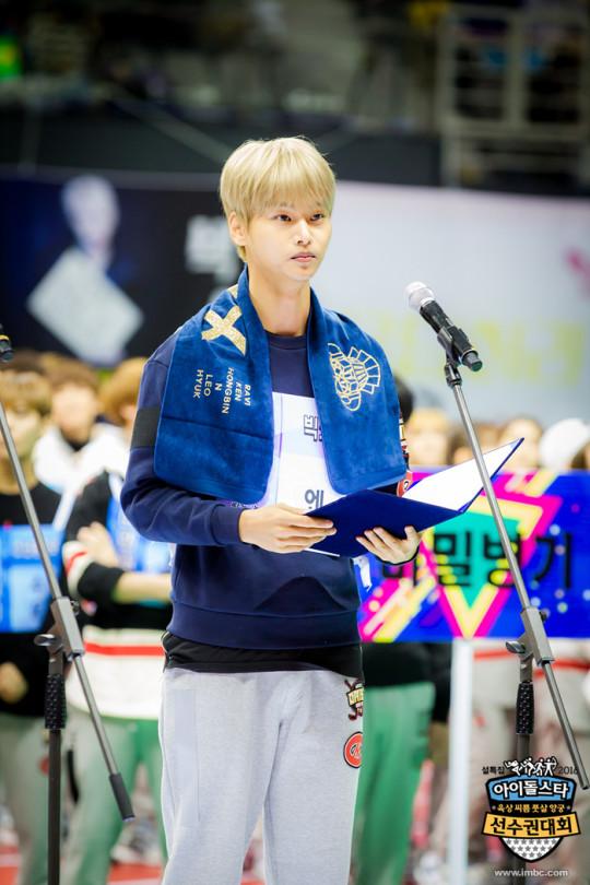 idol athletic 46