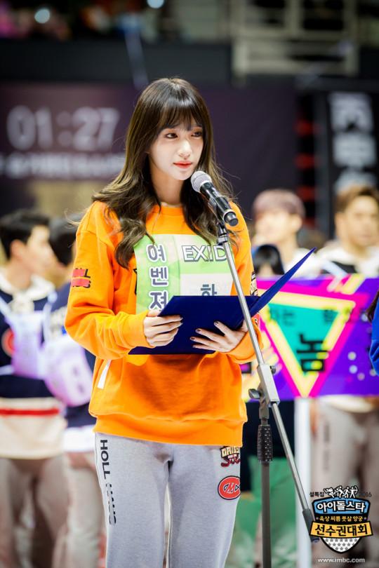 idol athletic 45