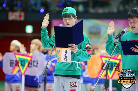 idol athletic 44