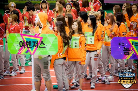 idol athletic 14