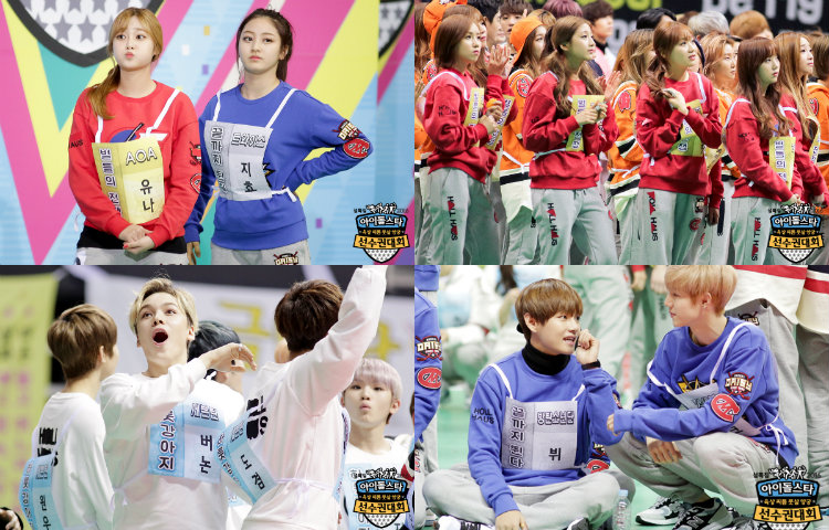 "Part 2: Take a Look at Behind the Scenes of the ""2016 Idol Star Athletics Championships"""