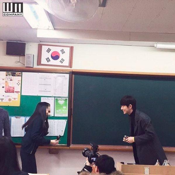 yeo jin goo event