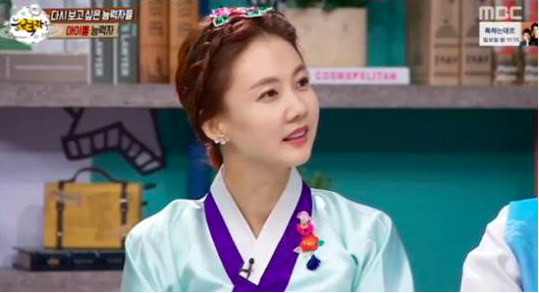 Park So Hyun Admits to Having Her Eye on Idol Group The Legend