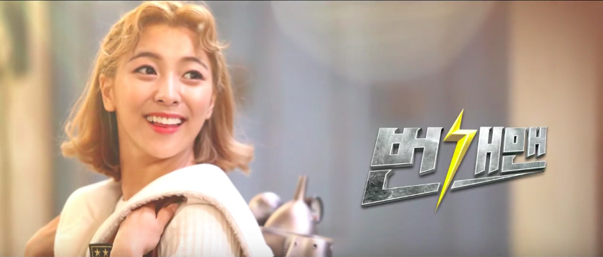 "f(x)'s Luna Has a ""Dream"" of Flying in Short MV for Upcoming Film"