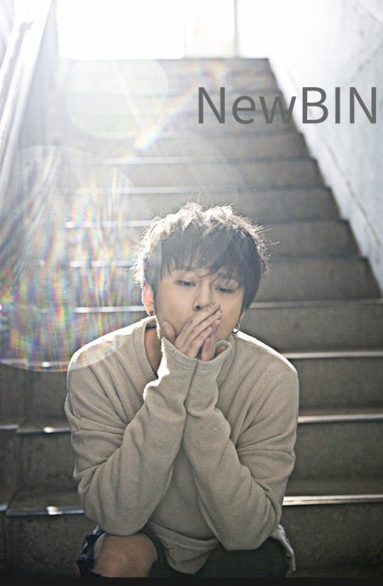 newbin yong jun hyung