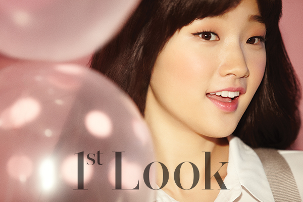 Park So Dam Channels the Spirit of Spring in First Look Pictorial