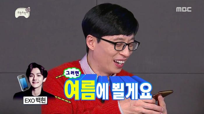 "Yoo Jae Suk Talks to Baekhyun About Collaborating With EXO on ""Infinite Challenge"""